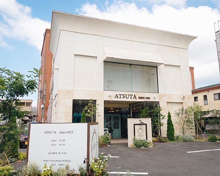 アツタ 米子店 店舗写真