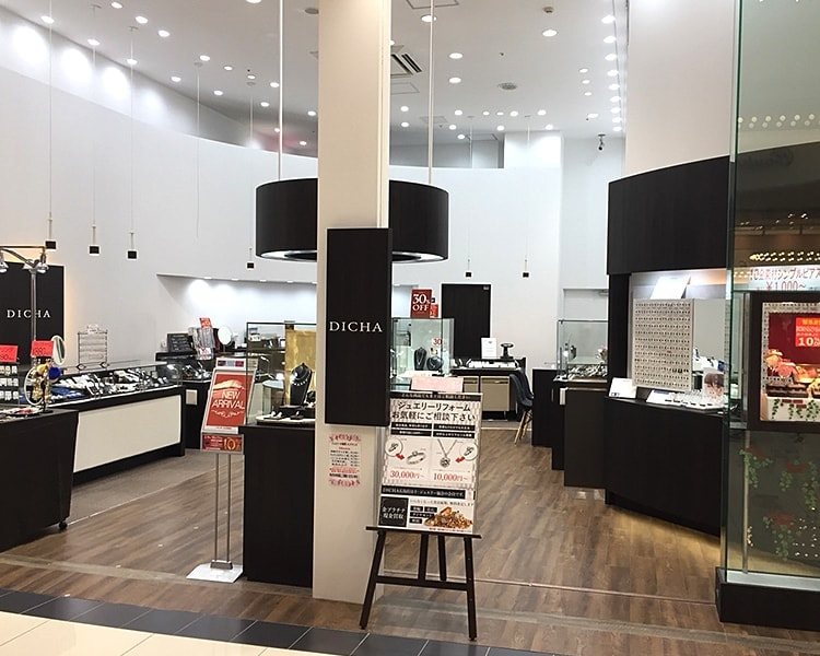 DICHA 広島店 店舗写真