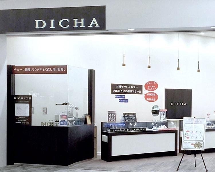 DICHA 橿原店 店舗写真