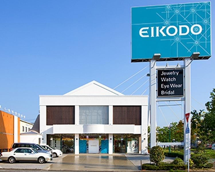 EIKODO エイコー 堂本店 店舗写真