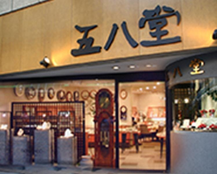 五八堂 店舗写真