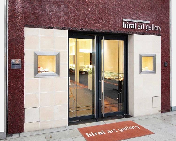 hirai art gallery 店舗写真