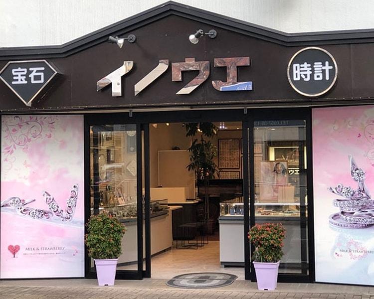 INOUE BRIDAL Jewelry 店舗写真