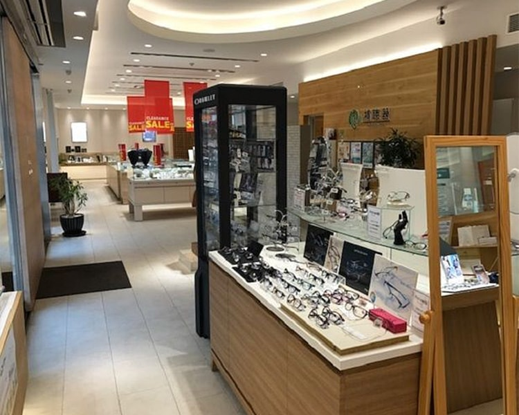 宝石・時計・メガネのイシガミ 新郡山店 店舗写真