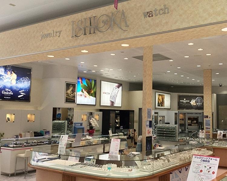 時計・宝石 石岡 イオン釧路昭和店 店舗写真