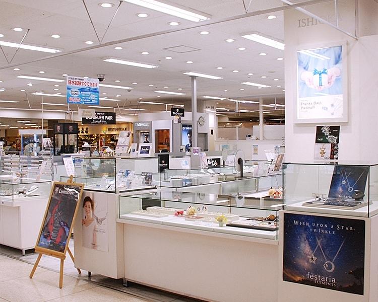 時計・宝石 石岡 イオン帯広店 店舗写真