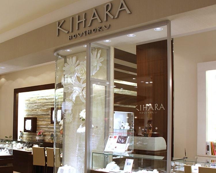 KIHARA 店舗写真