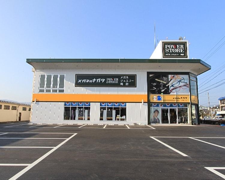 ナガタ POWER STORE 諏訪店 店舗写真
