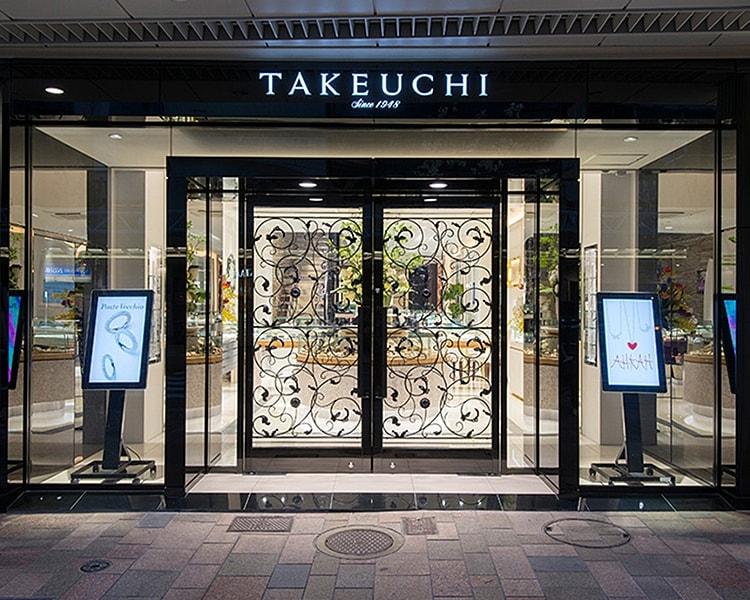 TAKEUCHI 福井駅前総本店 店舗写真