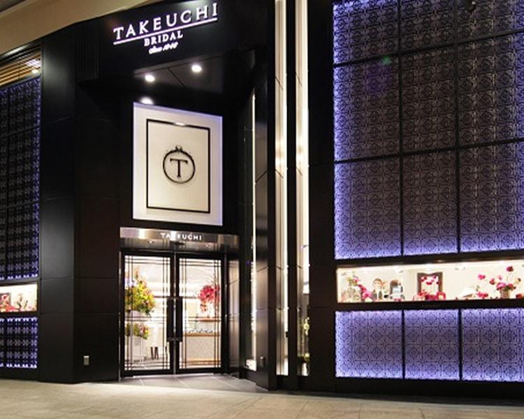 TAKEUCHI BRIDAL 金沢・タテマチ店 店舗写真
