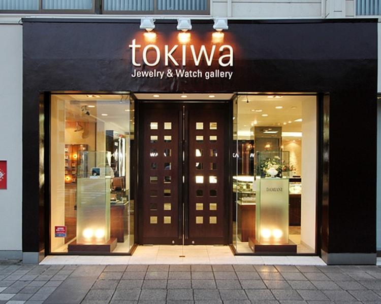 ジュエリー&ブライダルギャラリー tokiwa 店舗写真