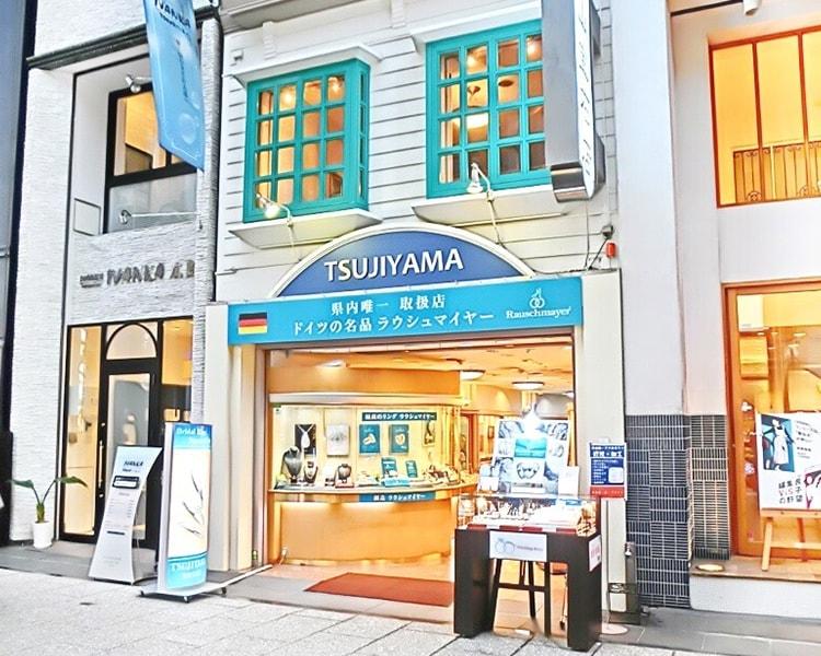辻山宝石店 店舗写真