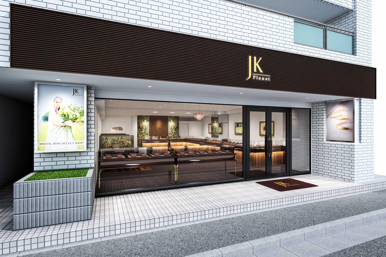 JKPlanet(JKプラネット) 名古屋栄店 店舗写真