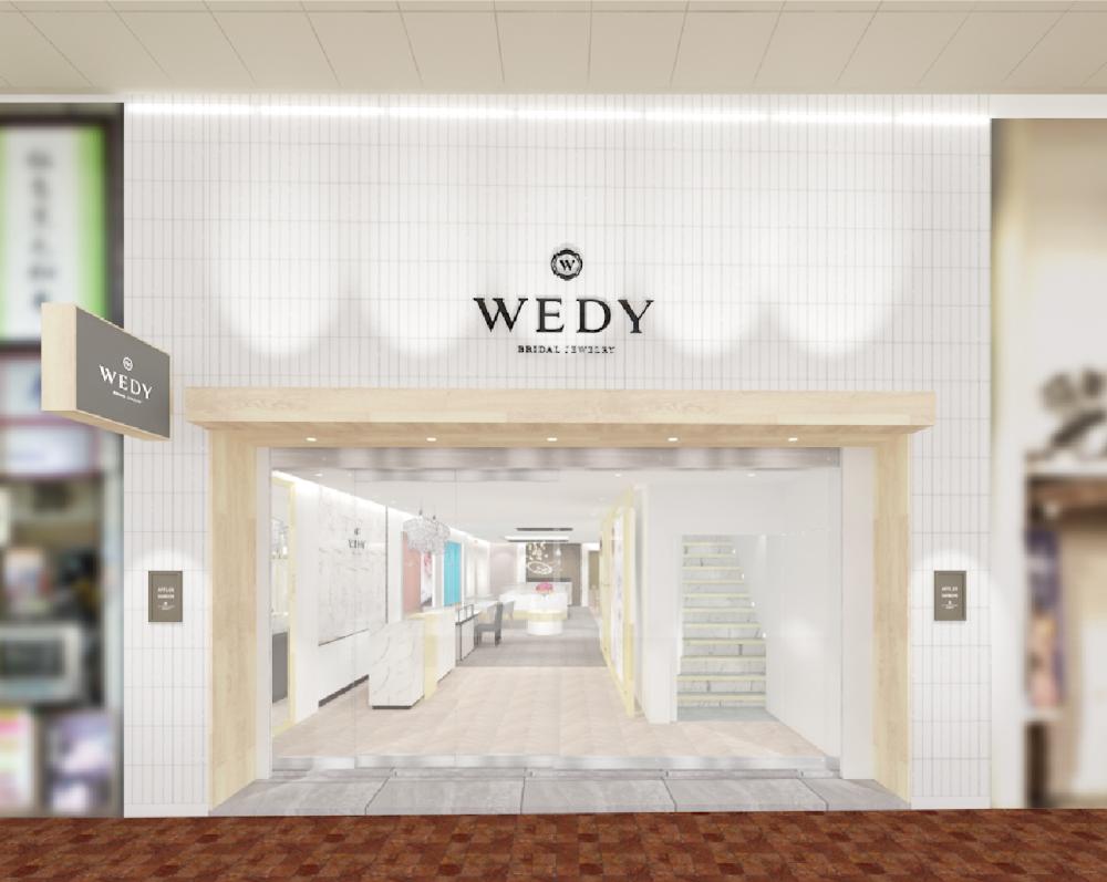 WEDY 仙台一番町店 店舗写真