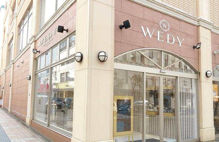 WEDY 山形店 店舗写真